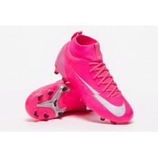 Бутси Nike JR SUPERFLY 7 ACADEMY KM FG/MG DB5609-611