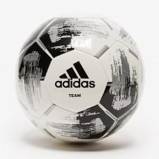 Футбольный мяч Adidas Team Glider CZ2230
