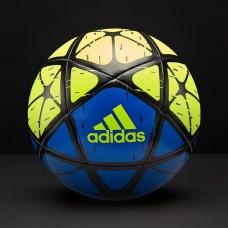 Футбольный мяч Adidas Glider CW4170