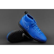 Сороконожки  Nike Phantom VSN Club DF TF Junior AO3294-400