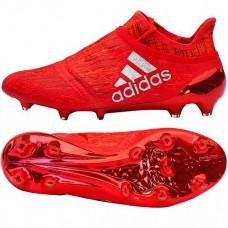 628a5b2b Купить футбольную обувь в Украине. Киев - Лучшие цены