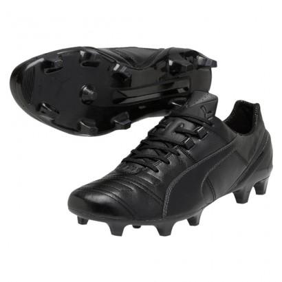 Профессиональные бутсы Puma King II SL FG Black Leather