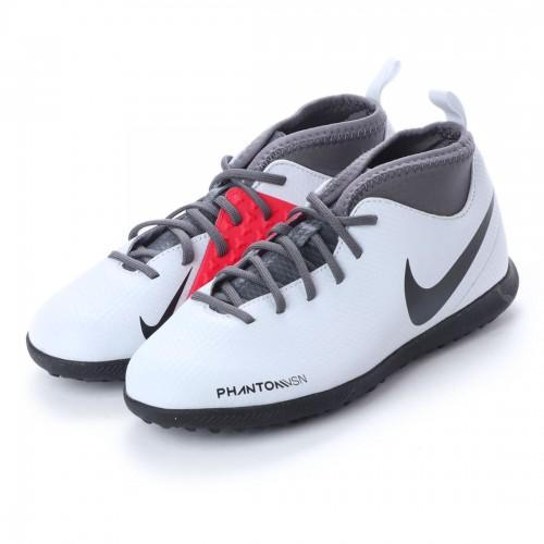Nike Phantom Vision Club DF TF AO3294-060