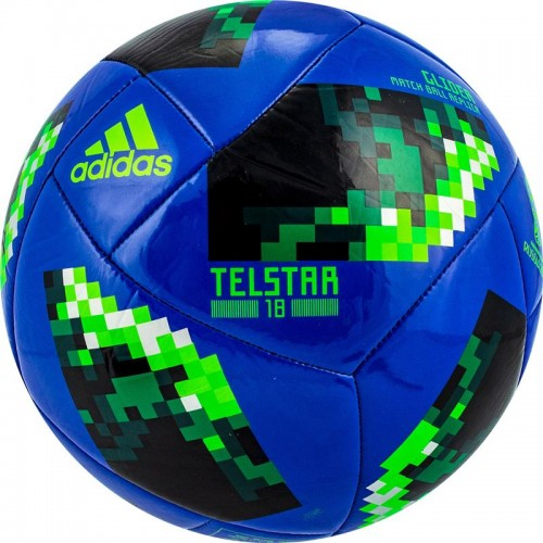 Футбольный мяч ADIDAS World Cup Glider 2018 CE8097